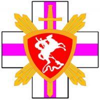 Center for Military Chaplaincy